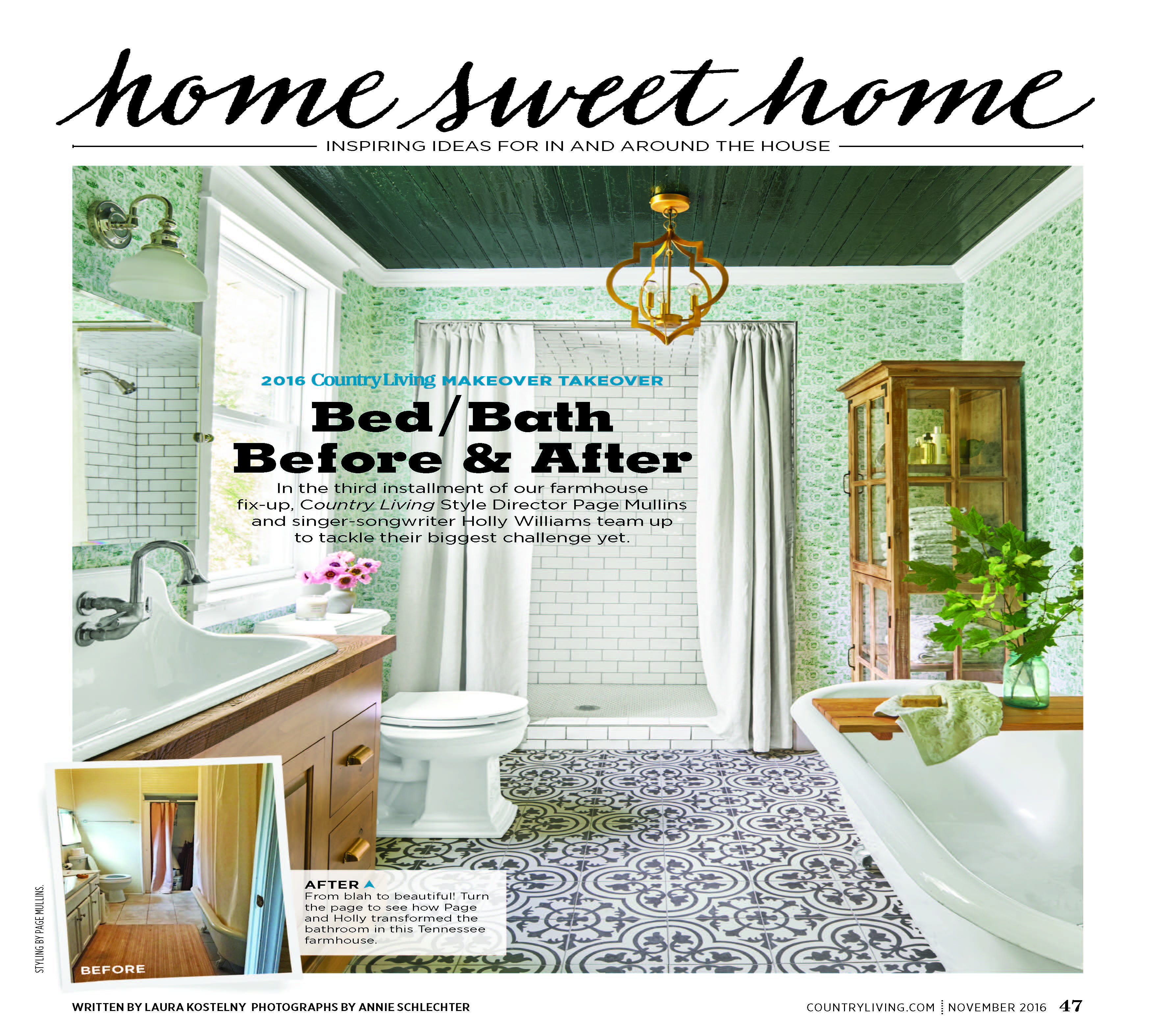 Home Sweet Home: Bed/Bath Before & After